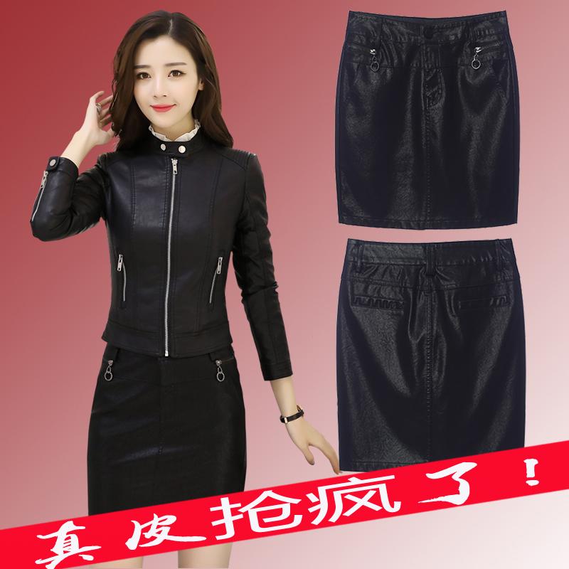 海宁真皮皮短裤女2020新款女士皮裙韩版修身显瘦黑色百搭