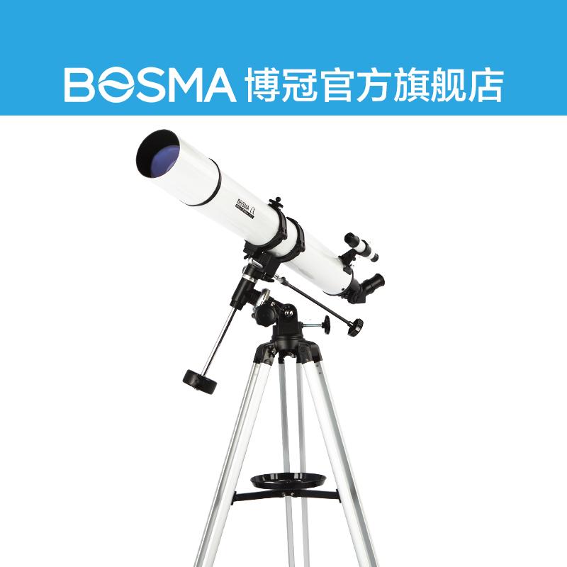 博冠天鹰天文望远镜高倍高清专业观星深空观天学生入门望远镜天文