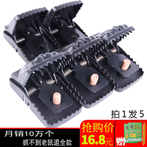 Rat Oracle Catch mouse cage fully automatic extinguishing catch mouse clip killer catcher Cage home one Nest end