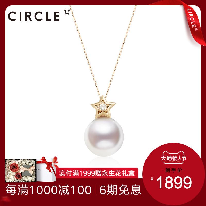 CIRCLE日本珠宝 9K金一颗天然akoya海水珍珠项链女镶嵌钻石吊坠