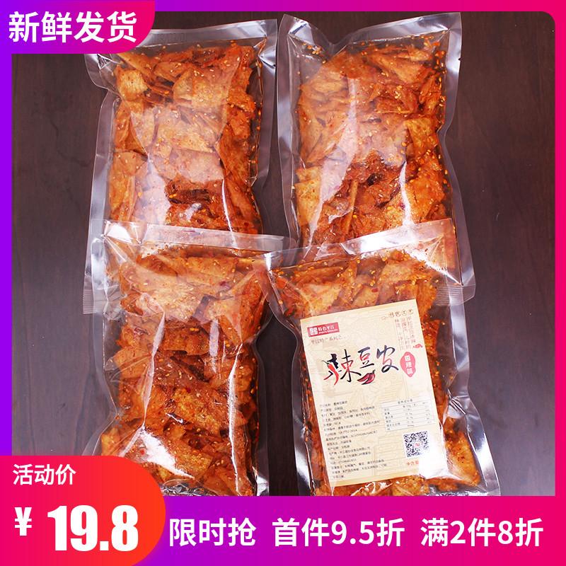 麻辣片豆皮豆腐皮80后怀旧儿时零食辣条500g湖南重庆手撕香辣小吃