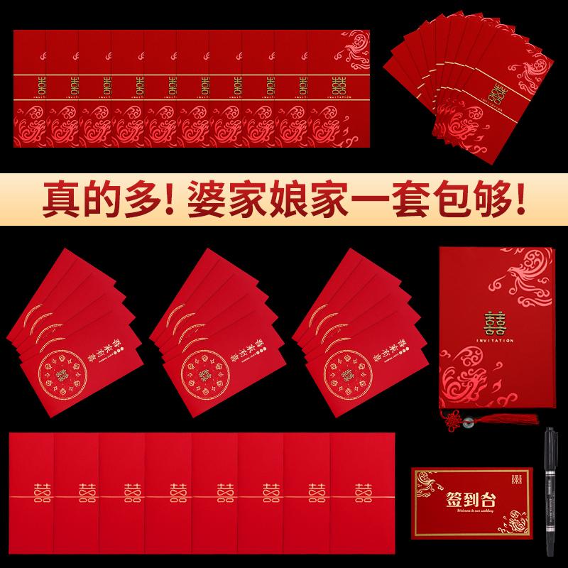 结婚红包2020年婚礼红包袋个性创意高档喜字千万元婚庆用品利是封