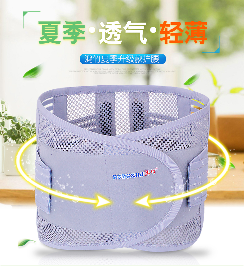Hongzhu summer waist belt with thin breathable mesh for men and women