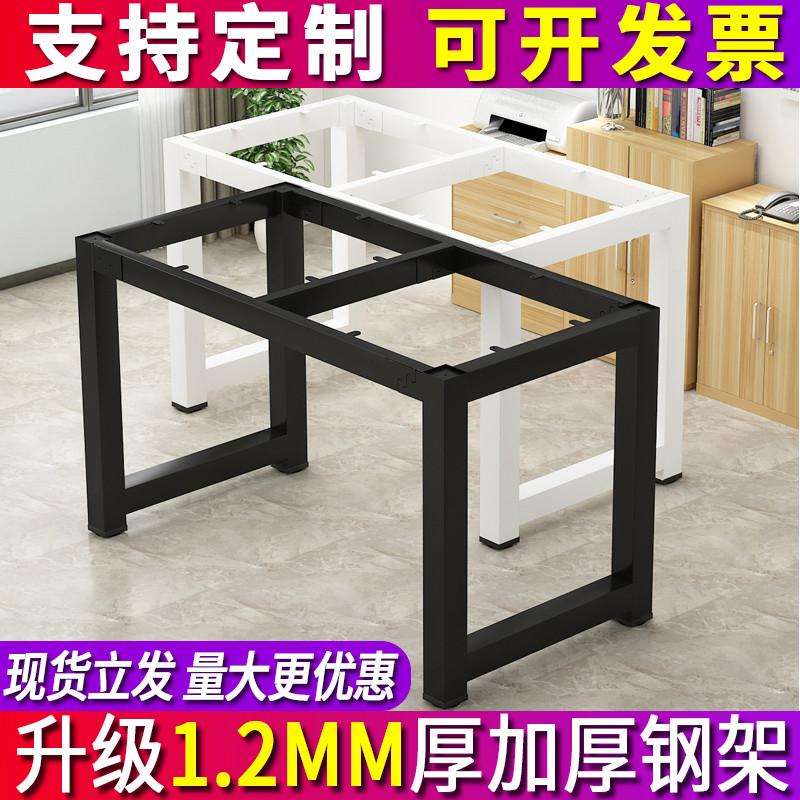 铁艺餐桌脚桌腿支架吧台茶几桌子腿会议桌办公桌架子定制桌脚桌架