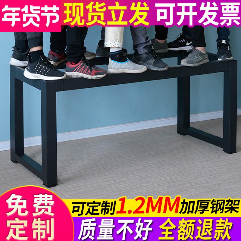 桌腿支架桌架餐桌腿铁架子定制办公桌电脑桌子腿茶几脚架铁艺台脚