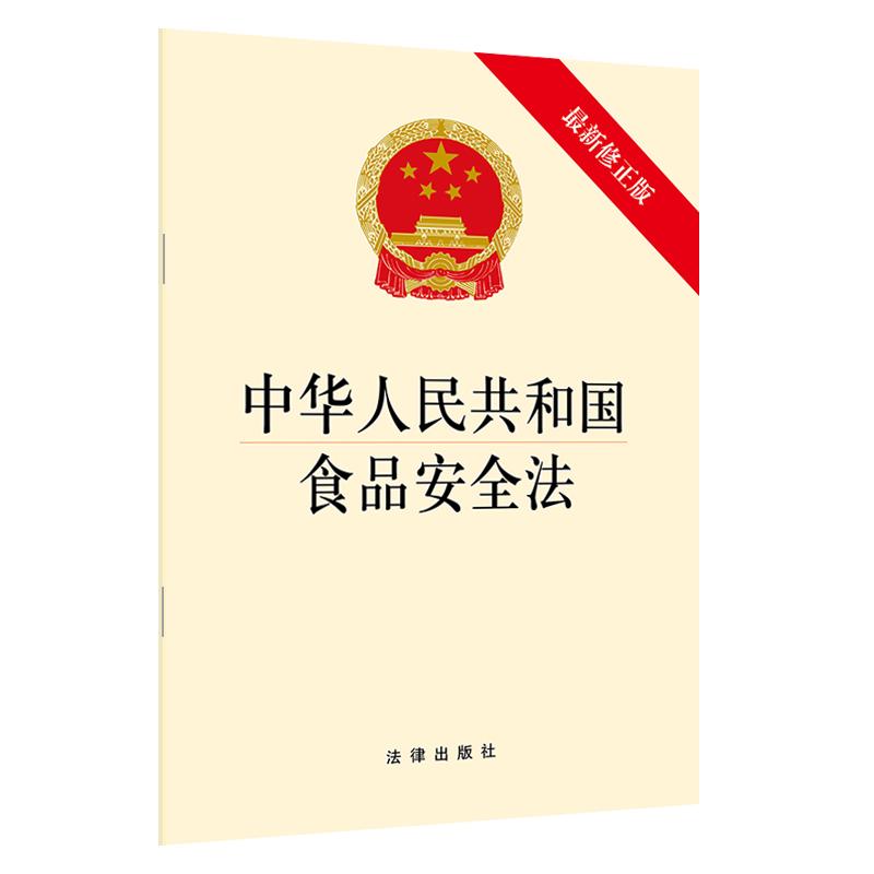 Законы и правила Артикул 591051975138