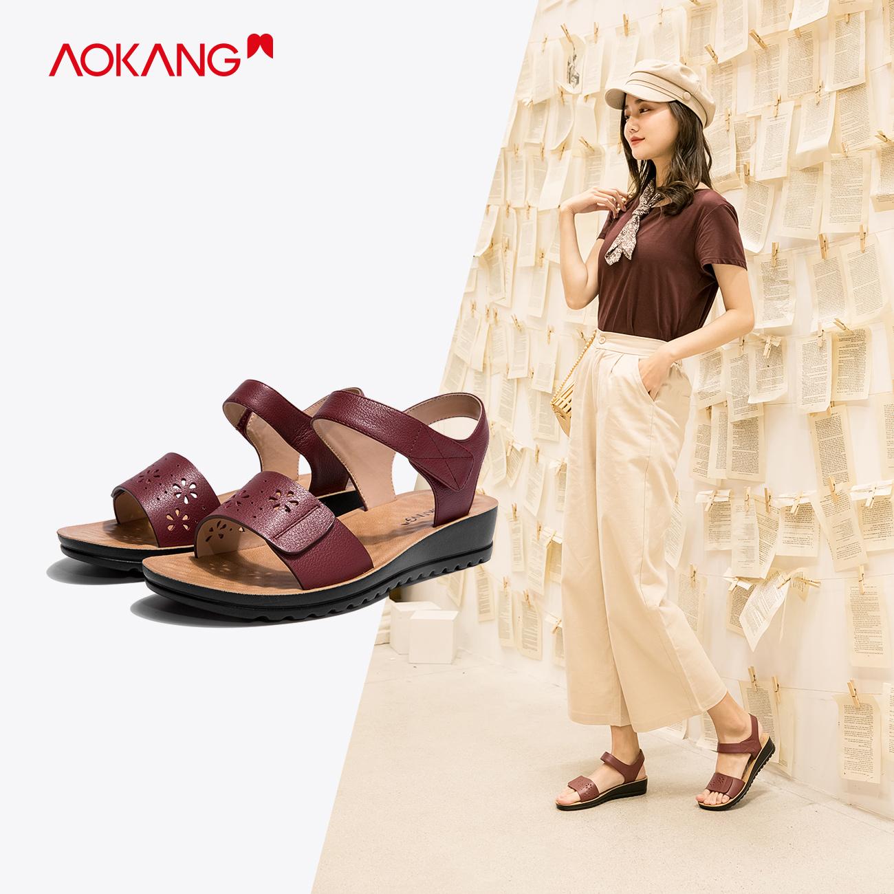 奥康女鞋2020夏季新款牛皮革真皮软底舒适镂空防滑透气妈妈凉鞋
