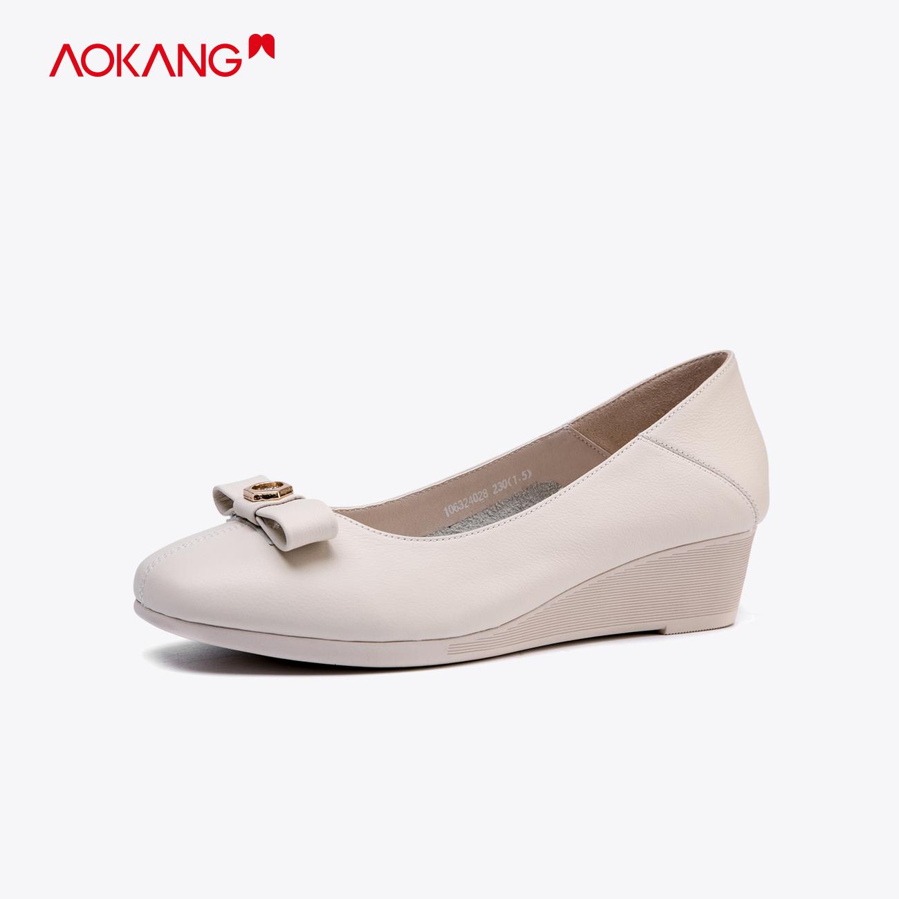 奥康2020春新型女性ファッション韓国版牛革の円頭坡と浅口カジュアル単靴