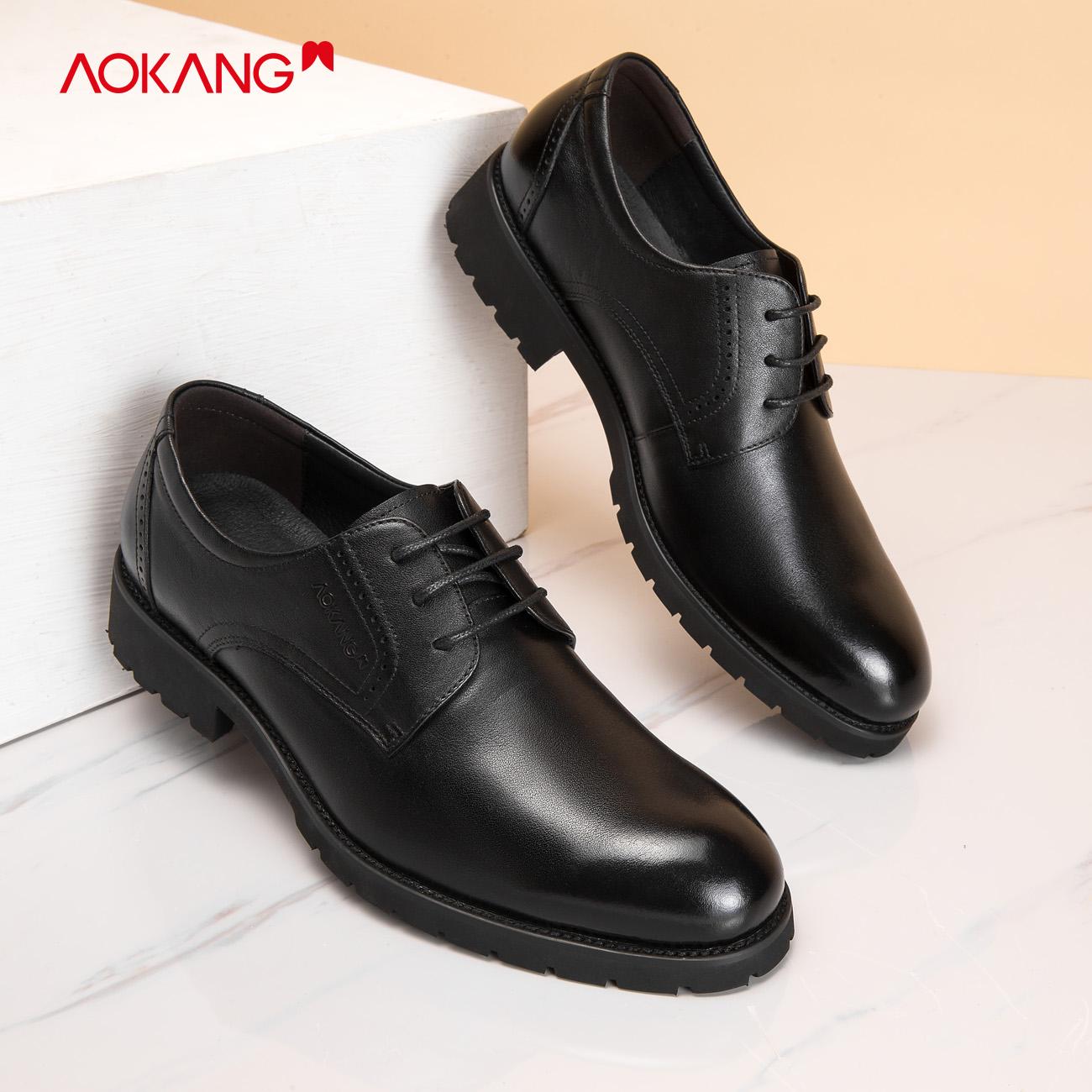 奥康男鞋秋季新款真皮商务正装皮鞋男舒适透气系带经典德比鞋