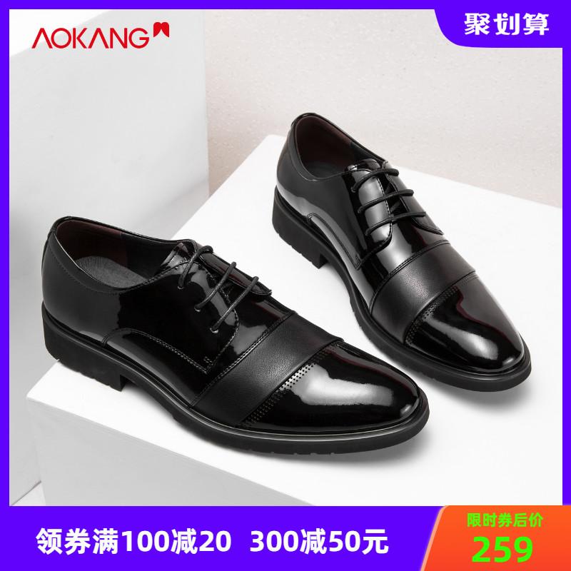 奥康皮鞋男士商务正装漆皮鞋新款流行男鞋系带真皮尖头鞋子男正品