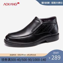 奥康男鞋冬季新款套脚加绒皮鞋男士真皮商务休闲鞋舒适爸爸鞋