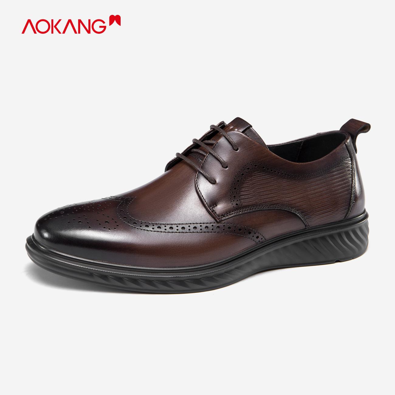 奥康男鞋 2021春季新款商务正装皮鞋男头层牛皮鞋德比男士系带鞋