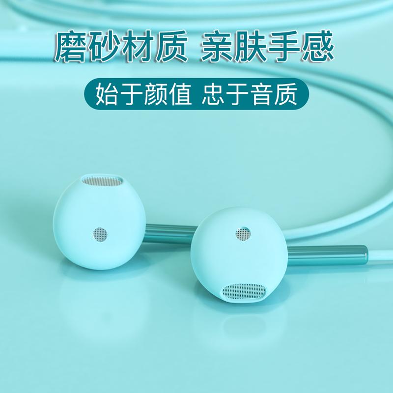 耳机有线韩版华为oppo小米vivo苹果质量怎么样