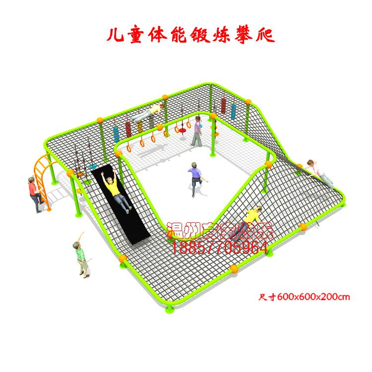Kindergarten large slide climbing frame outdoor community childrens universal fitness equipment Park childrens combination facilities