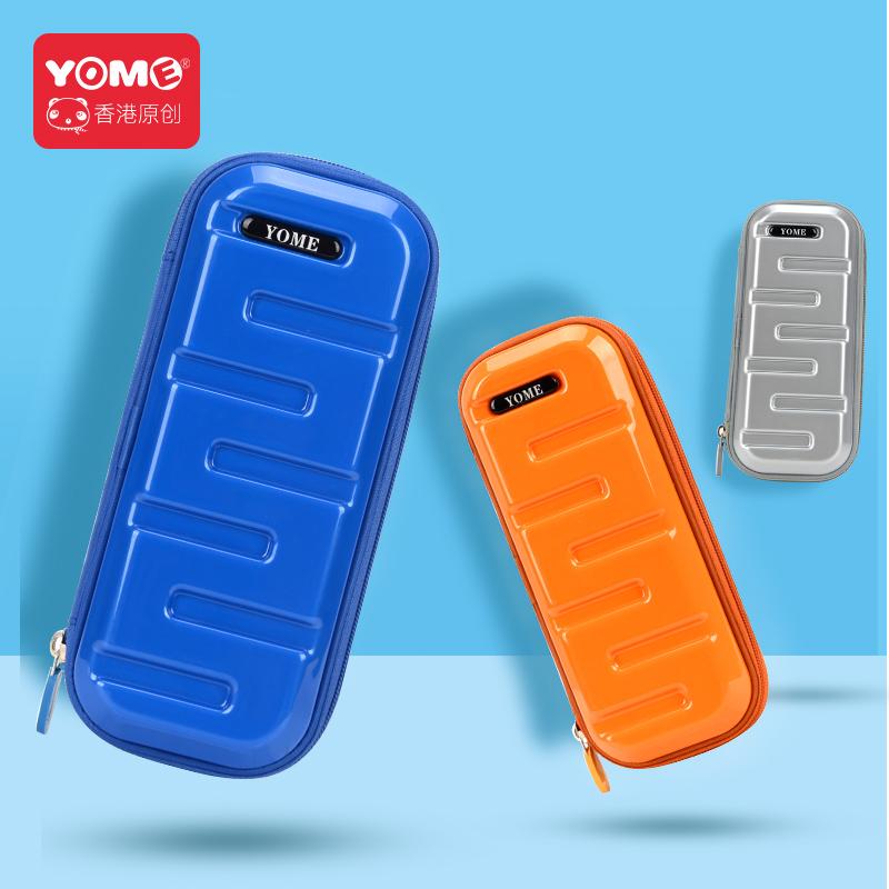 香港yome小学生文具盒男女孩压不坏儿童铅笔袋防水创意大容量不脏