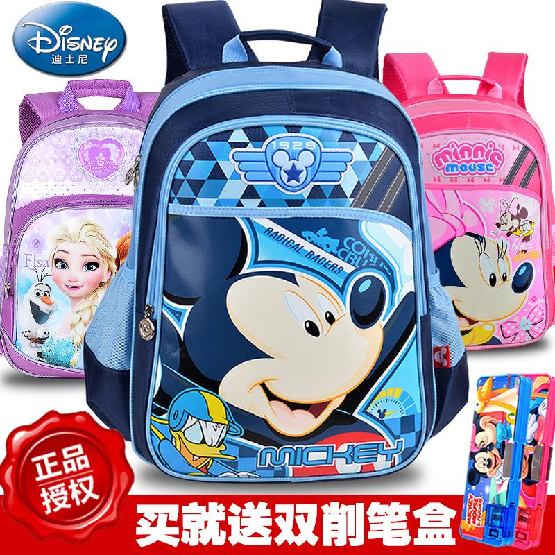 兒童書包小學生男童女童1~3一二年級迪士尼書包卡通雙肩米奇背包