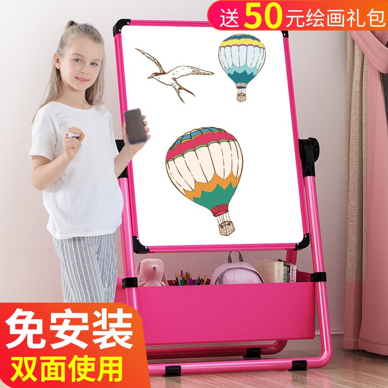 儿童画画板支架式小黑板家用磁性水笔宝宝学写字涂鸦白板可擦画架