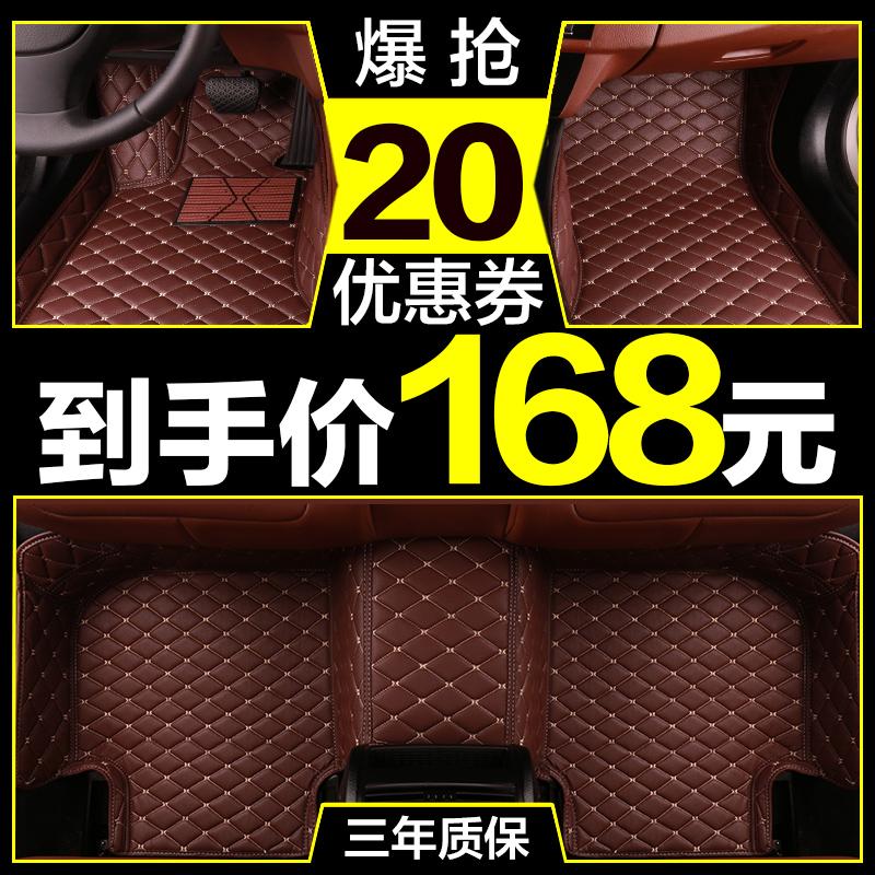 悅翔V7榮威RX5寶沃BX7瑞虎7眾泰SR9起亞KX3KX5大全包圍汽車腳墊
