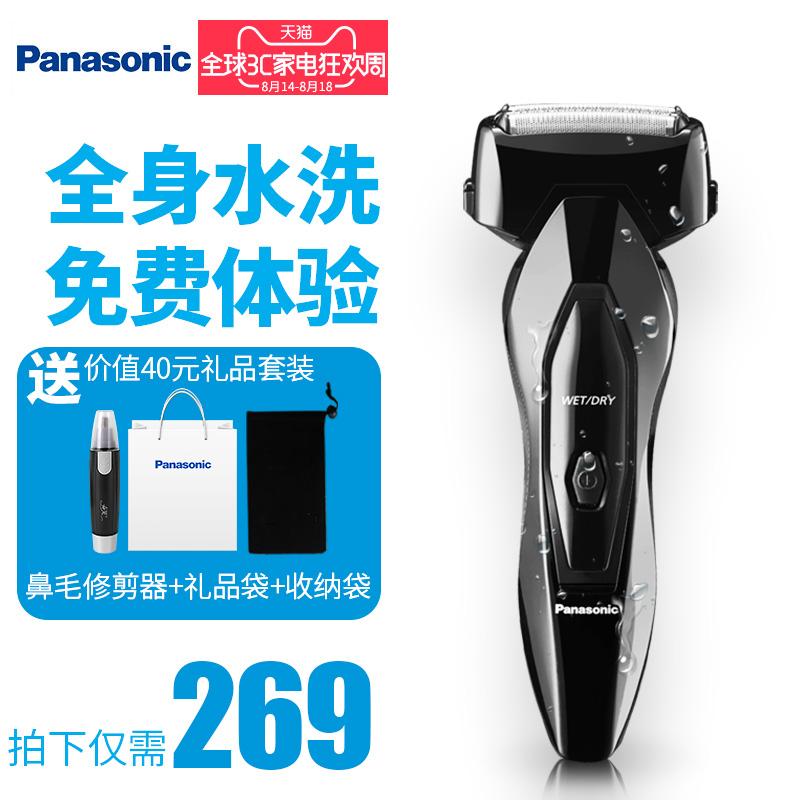 Panasonic бритва для комплекс электрический фиксированный сбор электрический мужской борода нож царапина ху нож 3 сегмент все тело мойка подлинный