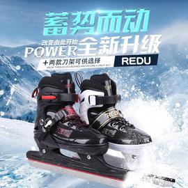 热度速滑冰刀鞋可调节鞋码儿童学生滑冰鞋冰刀新款高帮加厚保暖