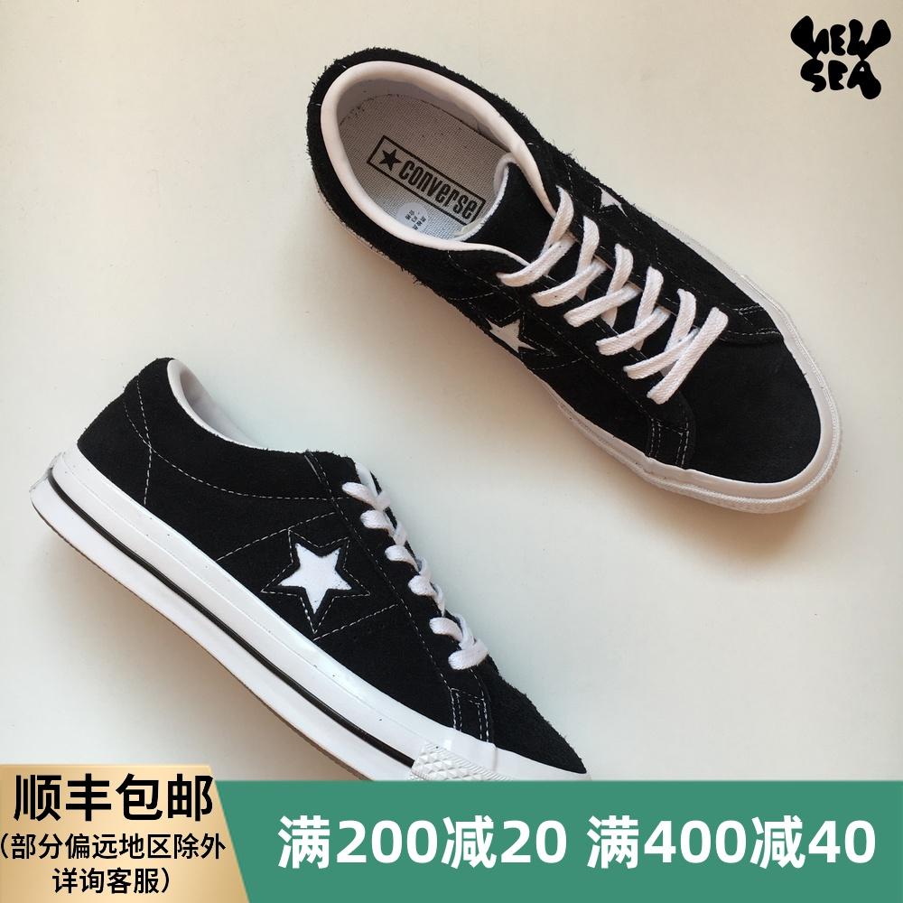 Converse匡威onestar74 黑色红色翻毛皮三星标低帮滑板鞋158369c