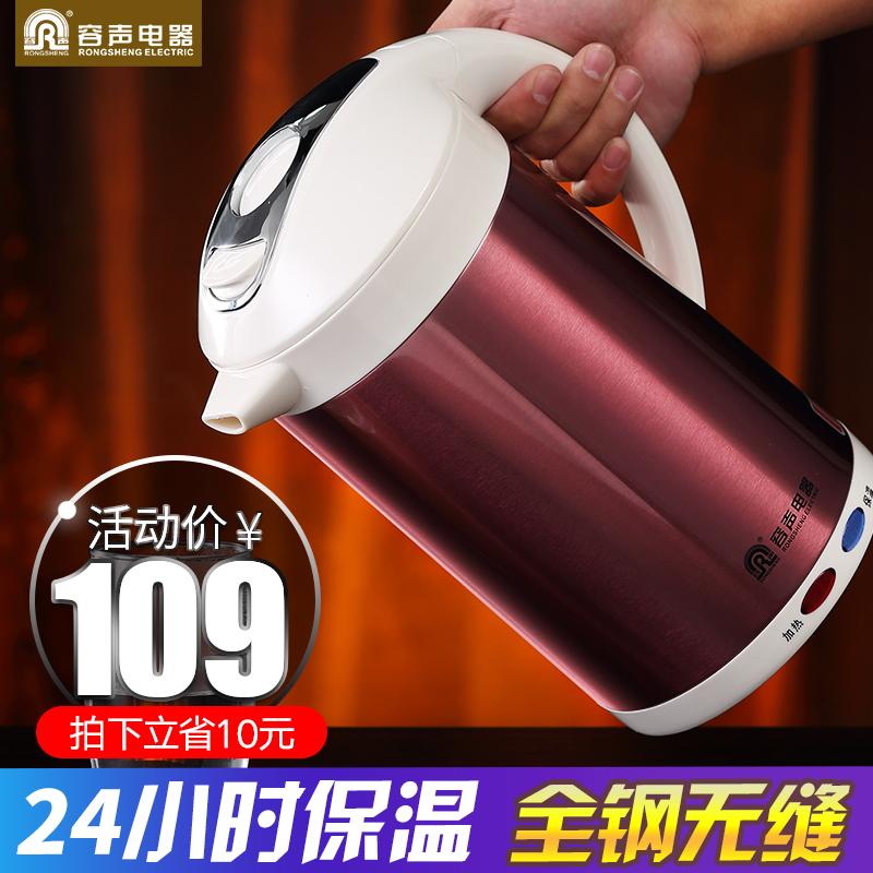 全不锈钢电水壶
