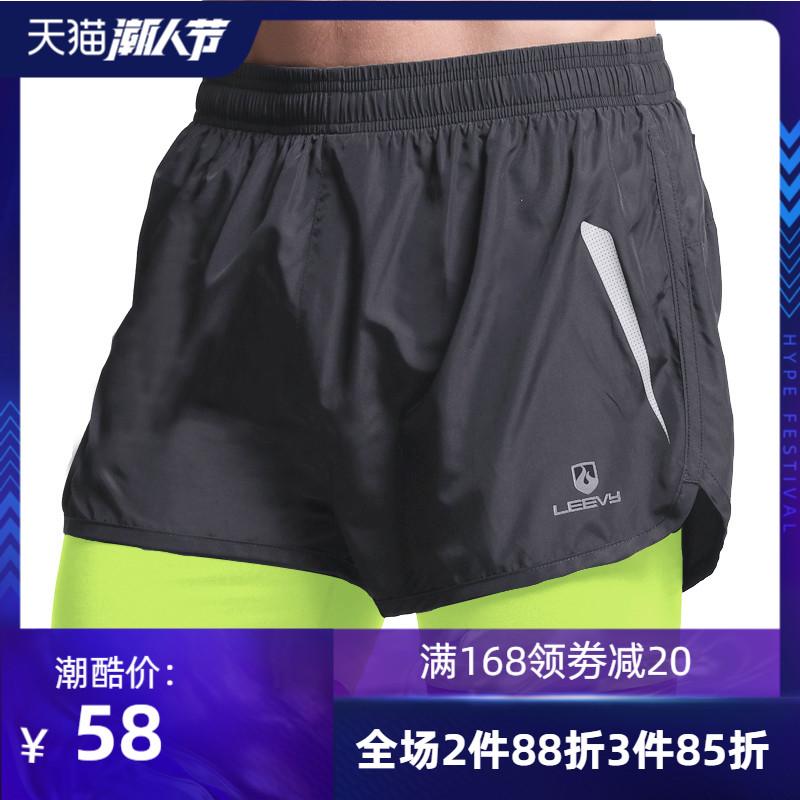 Мужские спортивные штаны / Шорты Артикул 528868605863