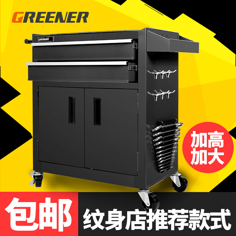 Multi function maintenance of green forest auto repair tool cart