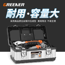Stainless steel toolbox iron multi-function car-mounted large hardware portable electrical maintenance toolbox household receipt
