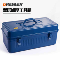 Greenwood Iron Toolbox Household tin large hardware storage box multifunctional medium Trumpet Portable Toolbox