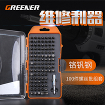 Green Forest 100 pieces electric screwdriver batch Head magnetic Electric starter head taper combination charging drill Starter Set