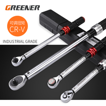 Greenwood Torque wrench torque torque wrench adjustable high precision industrial grade kg auto repair spark plug wrench