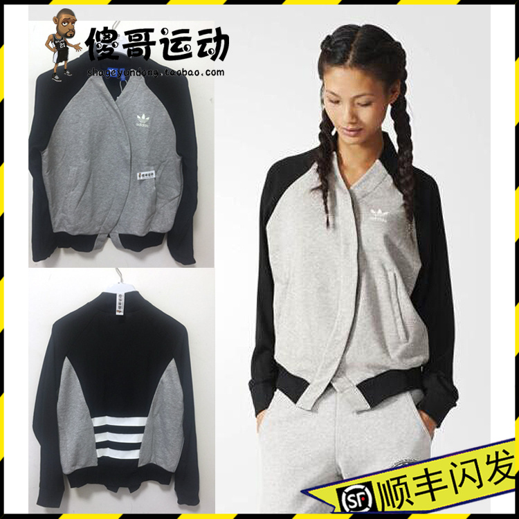 adidas三叶草外套 女款针织运动休闲夹克 衫袖和后背为雪纺AJ7168