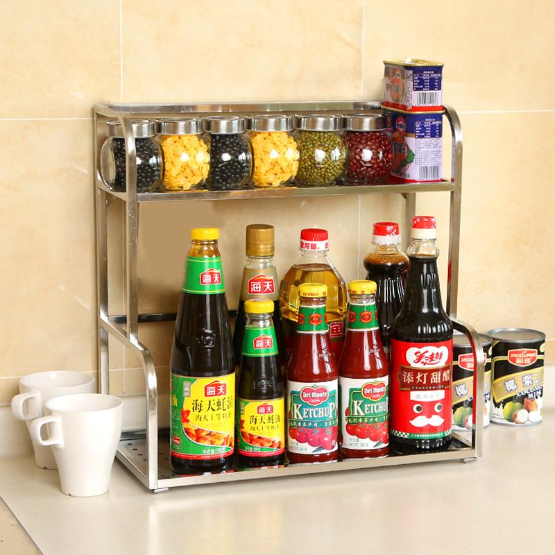 美宜潔廚房用品調料架置物架調味架瓶罐架多 廚具收納整理層架