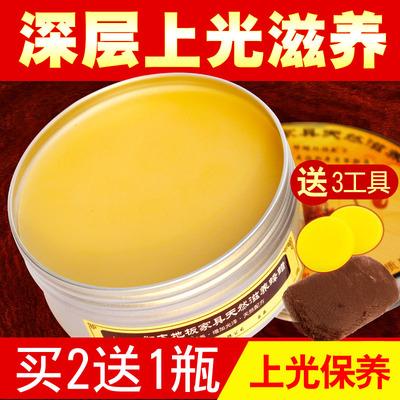 蜂蜡红木家具保养专用木地板蜡护理家用打蜡油天然复合实木固体蜡