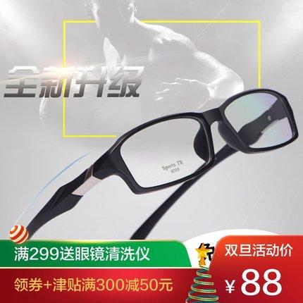 近视眼镜男全框篮球眼镜运动足球护目镜眼镜框配眼镜近视男近视镜