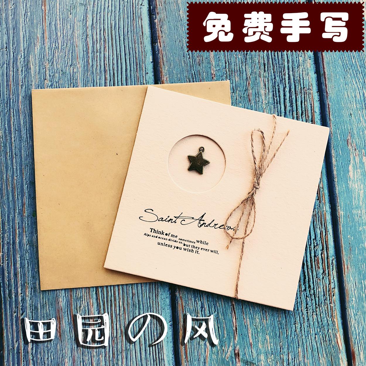 复古创意手工贺卡圣诞节情人节520礼物清新卡片牛皮纸表白贺卡