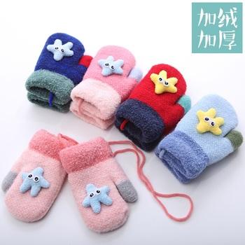 秋冬季新款儿童加绒手套1-4岁宝宝可爱海星男孩女孩加厚保暖手套