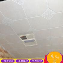 集成吊頂鋁扣板客餐廳陽臺廚房衛生間天花板吊頂全套配件材料自裝