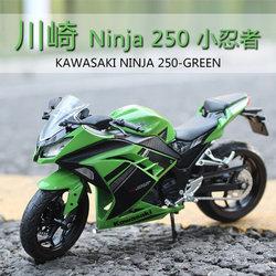 俊基1:12川崎H2 R小忍者250合金摩托车儿童玩具金属模型收藏摆件