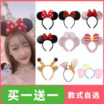迪士尼发箍正版游乐园同款星黛露兔耳朵头箍米奇蝴蝶结头饰女儿童