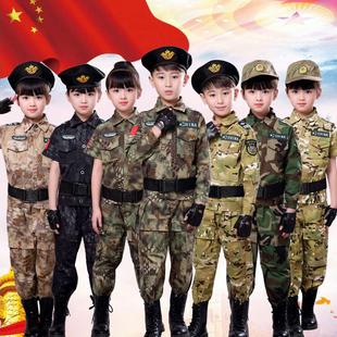 儿童迷彩套装特种兵夏季迷彩作战服