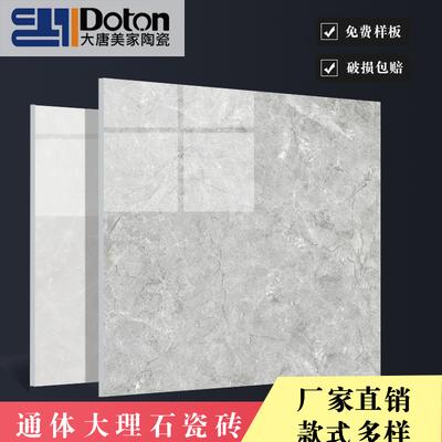 佛山通体大理石瓷砖800X800客厅防滑地砖背景墙瓷砖灰色砖新款
