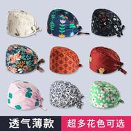 Tiến sĩ Han Ban nam in mũ nón và phụ nữ hoạt động y tá phòng mũ turban nắp phẫu thuật và vệ sinh