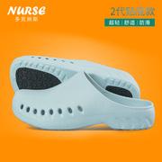 dép đi trong phòng mổ phẫu thuật giày không trơn trượt, giày bảo vệ dành cho nam giới và phụ nữ giày trượt im lặng Bao Đầu dép sân khấu thể nghiệm