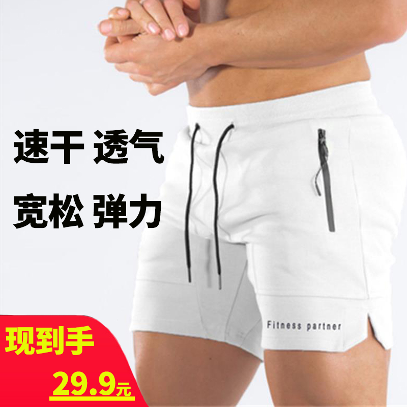 Fitness shorts mens quick drying sports pants breathable loose training squat basketball running elastic casual pants