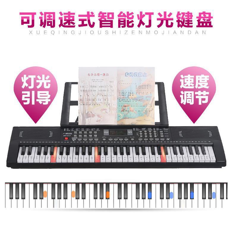 智能版初学者成年入门早教电子琴106.70元包邮