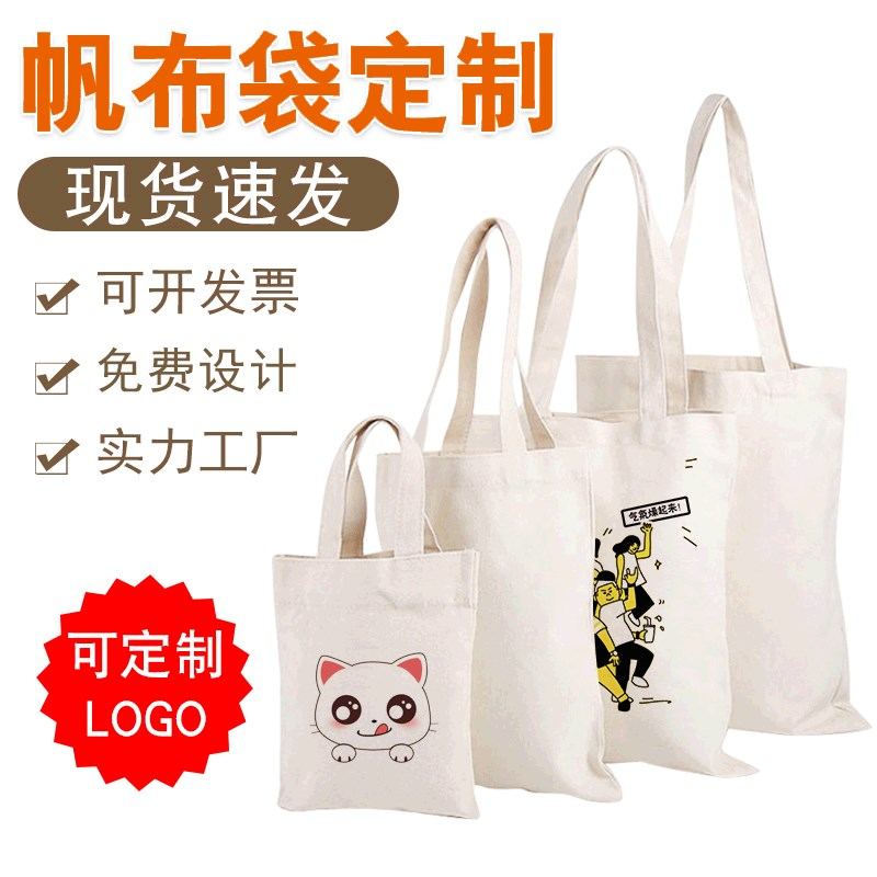 Portable canvas bag customized one shoulder large capacity environmental protection cotton linen bag advertising shopping hand painted canvas bag women spot