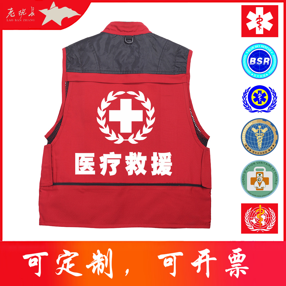 120 emergency center drivers work clothes medical emergency rescue vest vest jacket emergency clothing luminous reflective words