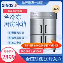 升十字对开门冰箱家用多门双门双开门四门节能电冰箱355BCD康佳